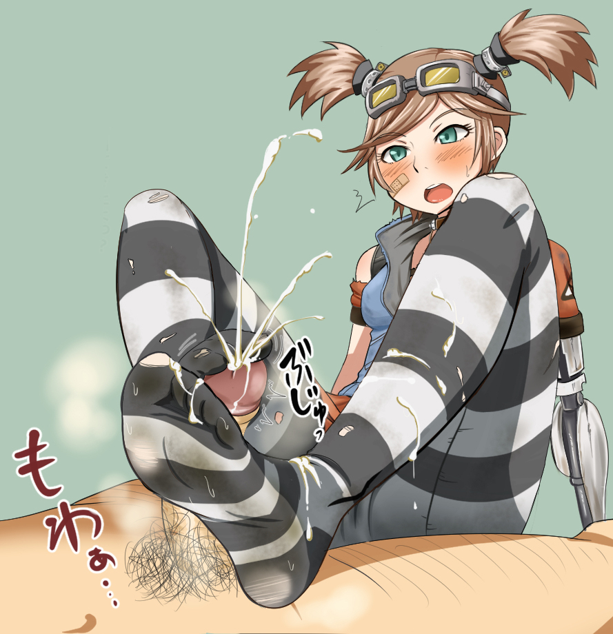from 2 old how is borderlands gaige Nsfw pics of furry girls