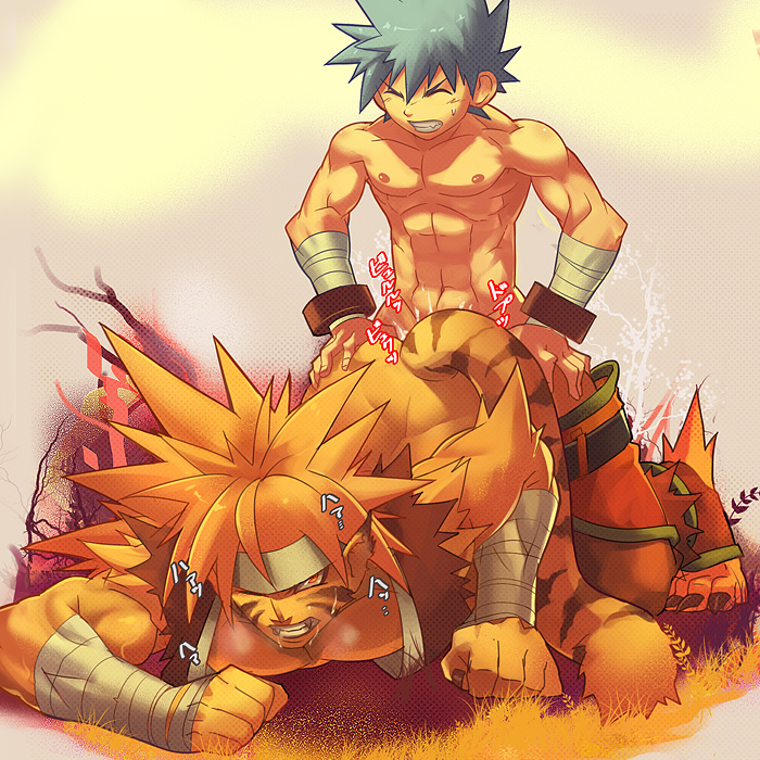 garr of breath fire 3 How old is rosa pokemon